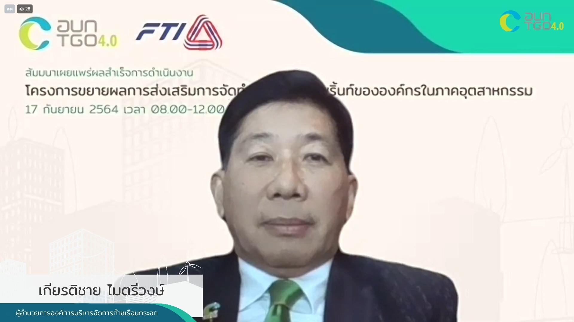 CFO_1